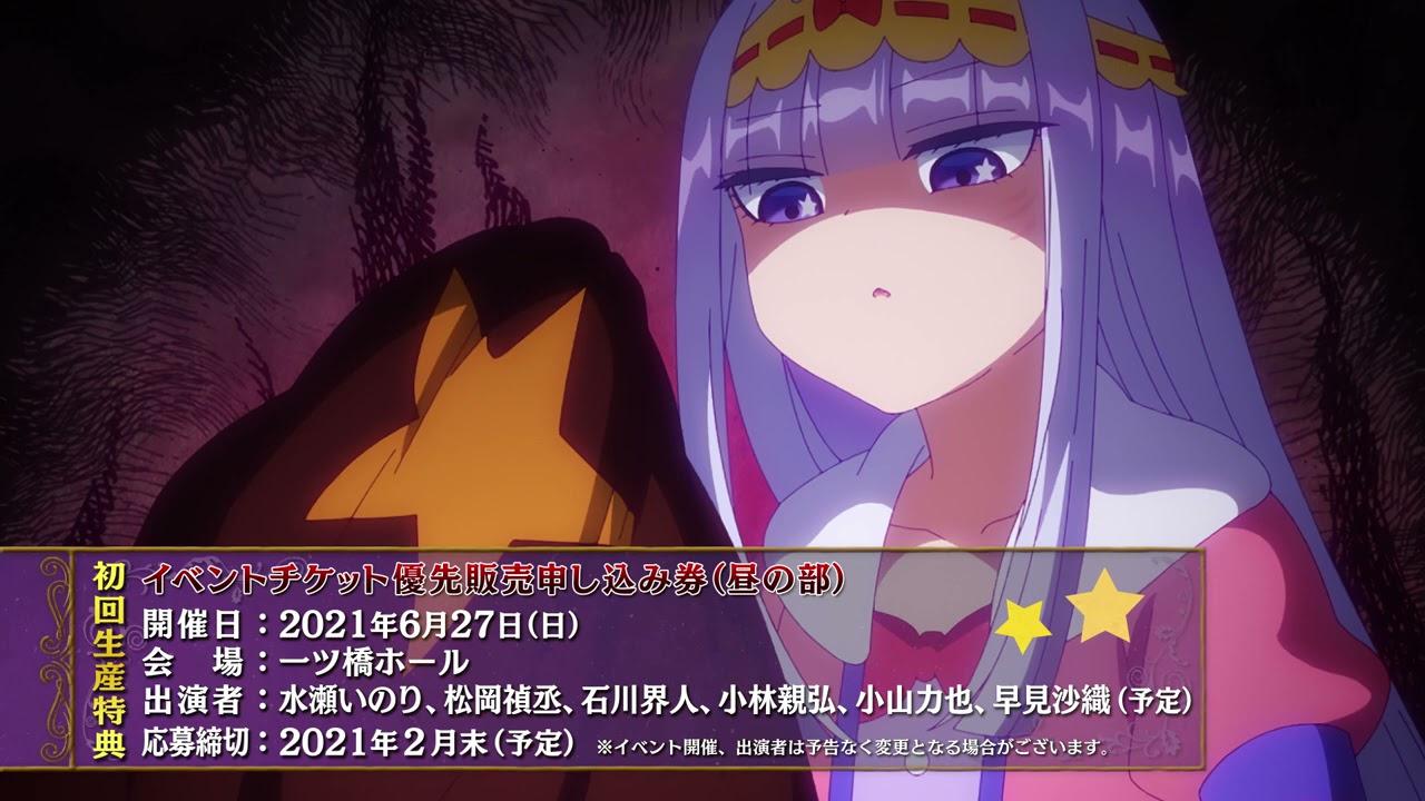 TVアニメ【魔王城でおやすみ】Blu-ray発売前CM B