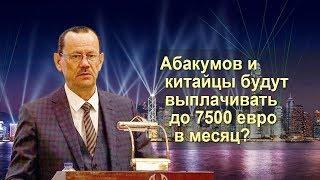 ЗАРАБОТОК ОТ 200 000 В МЕСЯЦ на торгах по банкротству – цель Евгения | ОТЗЫВ ДЕНЬГИ НА БАНКРОТСТВЕ
