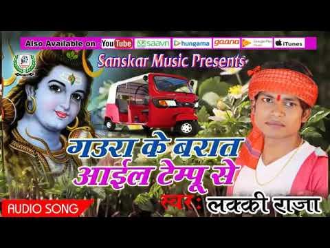 Bhola ji nahi labourer sample se a Gaura ke Barat Avatar Temple se