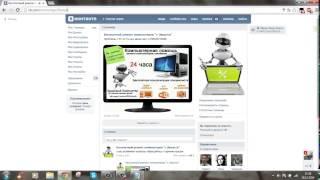 Бесплатный ремонт компьютеров и ноутбуков г. Иркутск(, 2014-12-18T13:33:45.000Z)