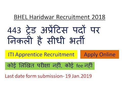 443 ट्रेड अप्रेंटिस पदों पर सीधी भर्ती- BHEL Haridwar Recruitment 2018 | BHEL Recruitment 2019