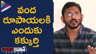 BVS Ravi Strong Message to Telugu Movie Audience | Jawaan Telugu Movie | Sai Dharam Tej | Mehreen