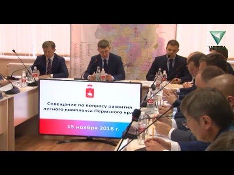 Рабочая поездка губернатора Максима Решетникова в Красновишерск