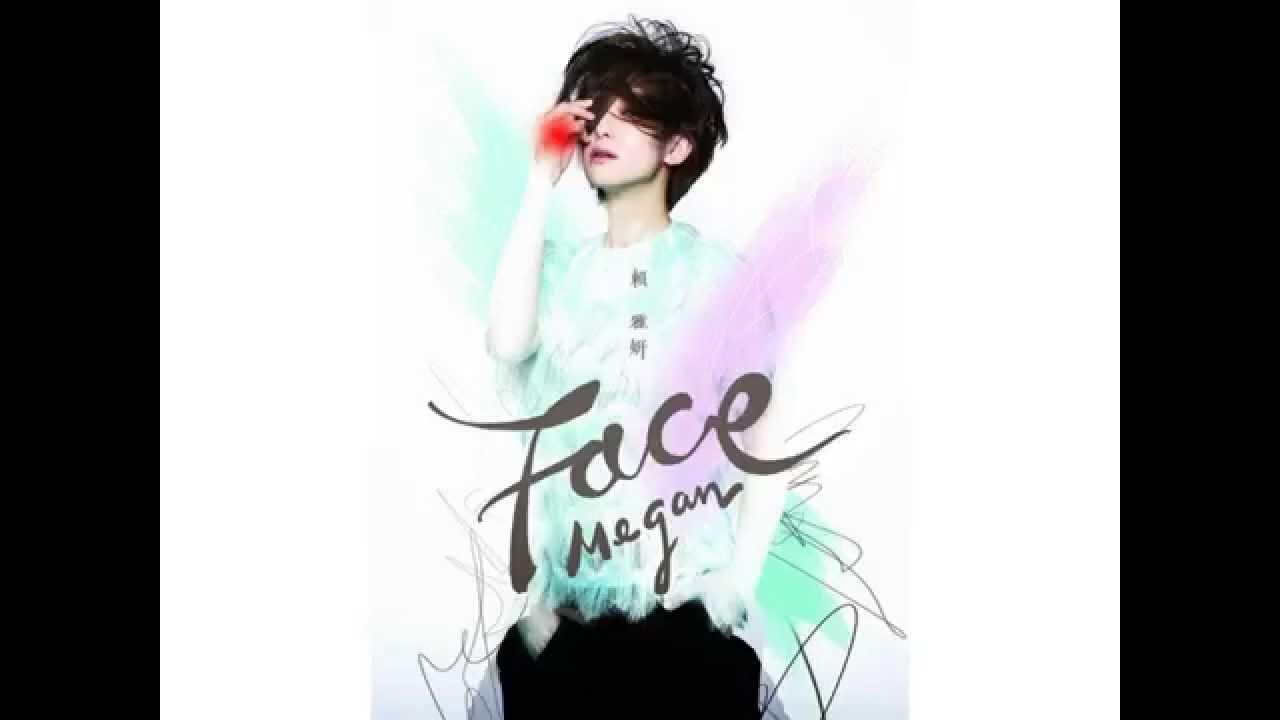 賴雅妍 FACE 07 剛才 - YouTube