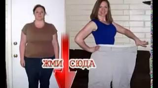 мкц для похудения отзывы