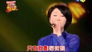 2014-02-08 我們的那首歌-李翊君-雨蝶+沙漠寂寞