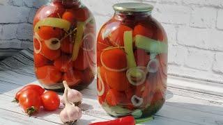 Маринованные помидоры на зиму в банках! Очень вкусные маринованные помидоры!