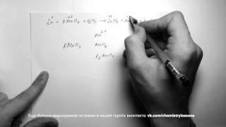 ЕГЭ 2015 год по химии, С1 или задание 36.