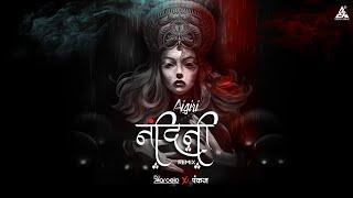 Aigiri Nandini Remix DJ Marcelo X DJ Pankaj | Navratri Songs 2020