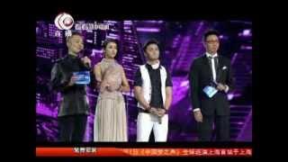 李祥祥获得中国梦之声Chinese Idol冠军 央吉玛获亚军