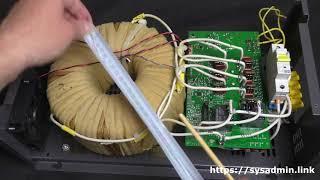 Трансформатор стабилизатора напряжения АМПЕР Э 12 1 25A
