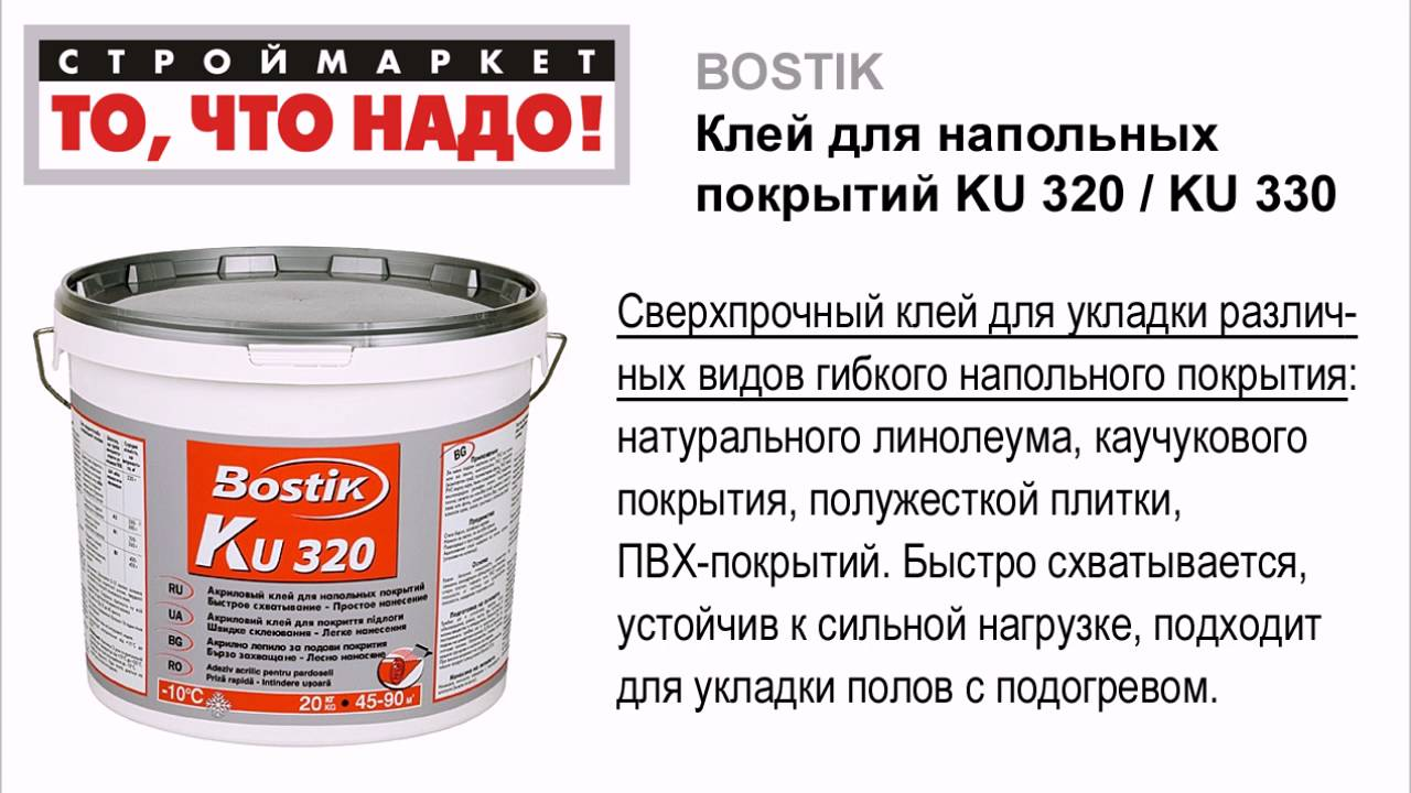 Подобрать и заказать напольные покрытия в интернет-магазине легкопол. Ру с доставкой в москве. Каталог напольных покрытий: низкие цены, фото, отзывы, характеристики.