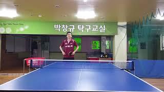박창규탁구레슨 (리시브) 커트의 기본이란?