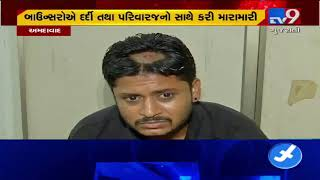 Physical arguments between bouncers and patient#39s kin reported at LG Hospital, Ahmedabad Tv9