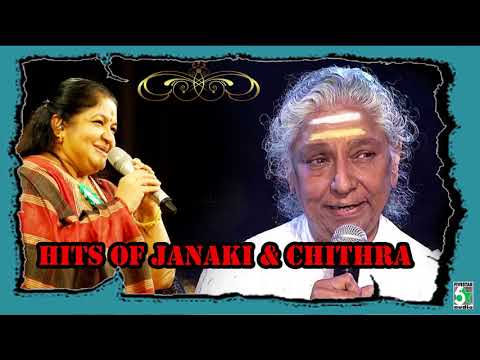 Chithra & S Super Hit Famous Audio Jukebox
