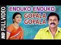 Enduko Enduko Full Video Song || Gopala Gopala || Venkatesh, Pawan Kalyan, Shriya Saran