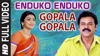 Enduko Enduko Full Video Song || Gopala Gopala || Venkatesh, Pawan Kalyan, Shriy …