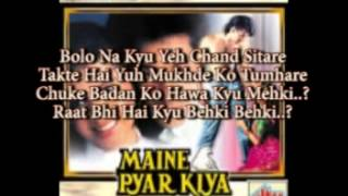 Mere Rang Mein Rangne Wali Instrumental Karaoke Song with Lyrics from Maine Pyar Kiya