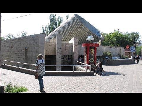 Yerevan, 21.07.17, Fr, Video-1, Depi Eritasardakan metro.