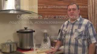 видео купить сосиски оптом