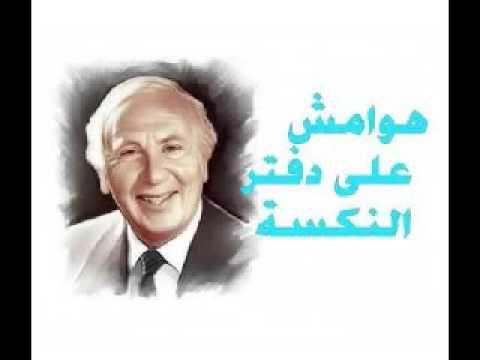 الوجه الآخر لأشعار نزار قباني عربي بوست