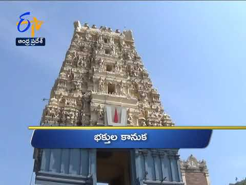 Andhra Pradesh | 10th February 2018 | Ghantaravam | 12 Noon | News Headlines