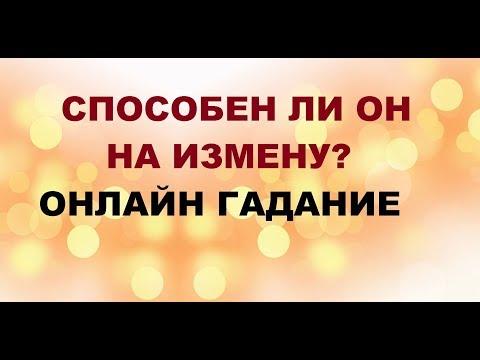 они металлической гадание изменяет или нет недвижимости Санкт-Петербурге Каталог