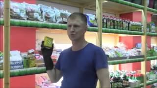 видео Медилис Ципер: инструкция по применению средства от клопов