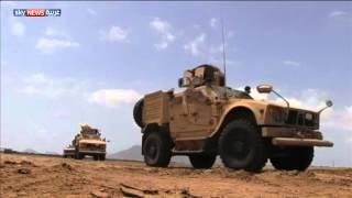 التحالف يهبط محاولة تهريب أسلحة للحوثيين