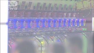 パチンコ店が2日から営業再開 千葉県が店名公表(20/05/04)