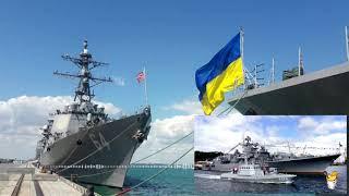 Битва за Азовское море