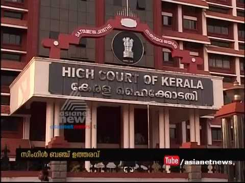 Kerala High Court stays CBI probe into Shukoor murder case