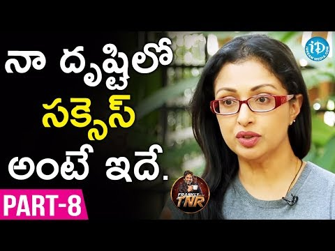 Actress Gautami Exclusive Interview Part #8 || Frankly With TNR || Talking Movies With IDream