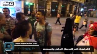 بالفيديو :اﻷمن يمنع مسيرة تندد بمقتل النائب العام من دخول التحرير