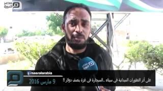 بالفيديو| بعد غلق الأنفاق.. السيجارة في غزة بنصف دولار