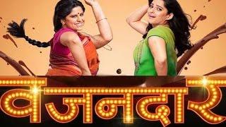 "Watch full marathi movie review of ""vazandaar"" (2016) starring sai tamhankar, priya bapat, siddharth chandekar, chirag patil, chetan chitnis. writer : sachin..."