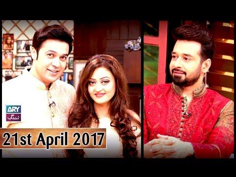 Salam Zindagi - Guest: Arsalan Khan & Samra Arsalan  21st April 2017