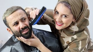 SHAVING MY HUSBANDS BEARD GONE WRONG