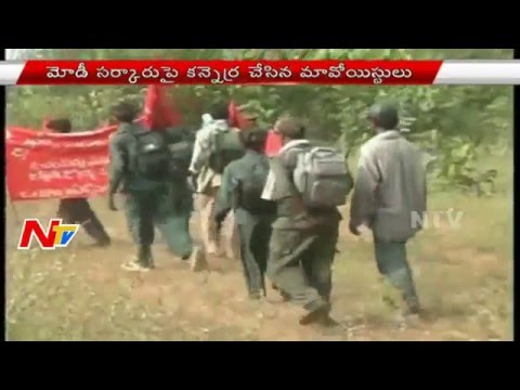 Maoists release Audio against to Modi Government