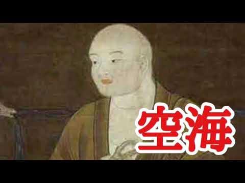 空海・最澄も訪れた大分の重要文化財、霊山寺