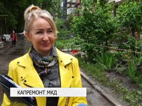 К этому часу. Белгород. Новости от 29.05.2020