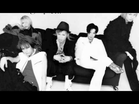 Dir en grey- Drain Away (Neo Tokyo Trans Mix)