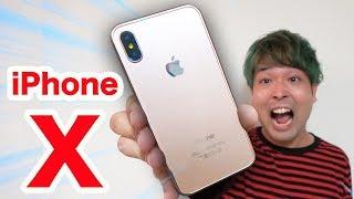 今回はiPhoneXを日本最速で手に入れたというドッキリを仕掛けてみました...