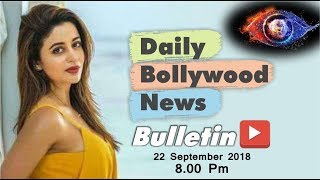Latest Hindi Entertainment News From Bollywood | Nora Fatehi | 22 September 2018 | 8:00 PM