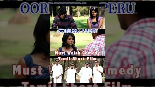 Oorukku 4 Peru (O4P)-Must Watch- Comedy Tamil Short Film- Redpix Short Film