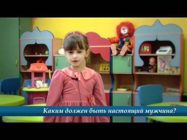 Теамо.ру о любви глазами детей