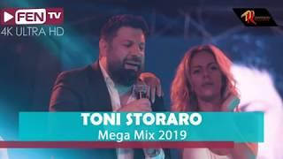 TONI STORARO - Mega Mix 2019 - 2019