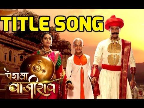 Peshwa Bajirao Title Song | Sony TV