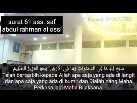 Best Quran Emotional Recitation |Heart Soothing...