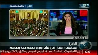 نشرة التاسعة من القاهرة والناس 23 يناير